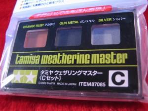 【遠州屋】 タミヤ ウェザリングマスター  [Cセット] (市)♪