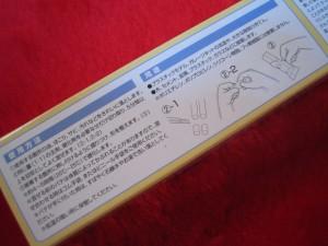 ■遠州屋■ ウェーブ・エポキシパテ 軽量タイプ.