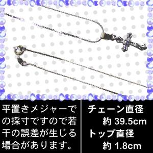 春新作 [コーデ]980円◆超プチプラクロスネックレス