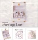 ハッピーベアーのウエディングリングケース|リングピロー|ペアリングケース|宝石箱|マリッジリングケース|結婚祝い|送料無料