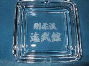 ★記念品灰皿♪<文字>景品・販促物・開店祝・周年祭にも!