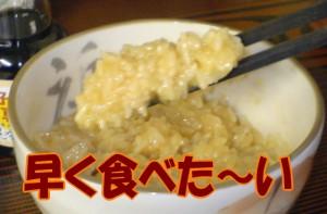 【マーケット】新感覚!卵かけご飯専用醤油