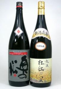 【限定N3】送料無料【厳選】飲んで納得!地酒2本セット 1800ml×2本