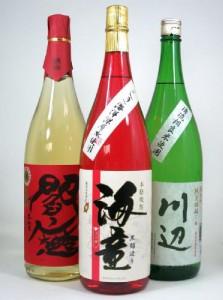 【限定M1】送料無料【厳選第2弾】人気焼酎(芋、米、麦) バラエティー3本セット