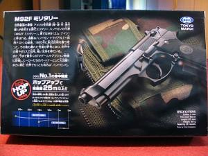 東京マルイ M92Fミリタリー 10才以上用HOP(B15)【cat043】