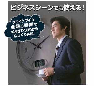 強力振動目覚まし腕時計■Wake V(ウエイクブイ)
