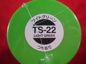 【遠州屋】 タミヤ スプレー塗料 (TS-22) ライトグリーン つやあり (市)★