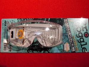 【遠州屋】 プロゴーグル クリアー レギュラーサイズ トイガンで安全に遊ぶ♪ マルイ (市/R)♪