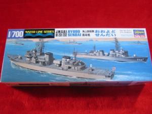 ■遠州屋■ 海上自衛隊 護衛艦 ちくま・とね WL(015)★