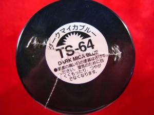 【遠州屋】 タミヤ スプレー塗料 (TS-64) ダークマイカブルー (市)★