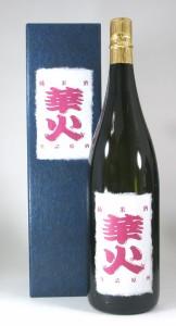 安達本家 ちょっと贅沢なお酒 61号タンク貯蔵酒  原酒量り売り  純米酒 華 火 1800ml