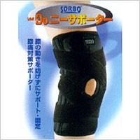 送料無料★SORBO(ソルボ)Doニーサポーター(左)膝痛対策サポーター