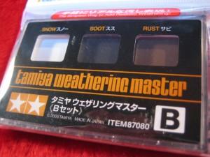 【遠州屋】 タミヤ ウェザリングマスター Bセット (市)♪