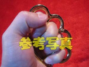 【遠州屋】 ナックル ゴールド ベルトバックル メリケンサック! 護身にも! (AW-83)