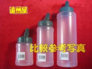 ■遠州屋■ BB弾ボトル 【中】 必需品 (市/R) ☆