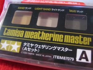 【遠州屋】 タミヤ ウェザリングマスター Aセット 汚し塗装 (市)♪