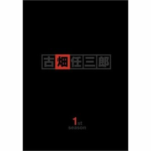【送料無料】 古畑任三郎 1st Season DVDBOX