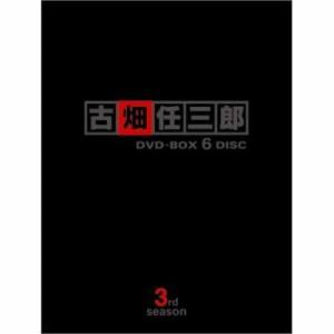 【送料無料】 SMAP(スマップ他) 古畑任三郎 3rd season DVD-BOX