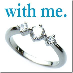 【With me.】ウィズミー スリーストーンリング