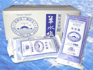 送料無料 入浴剤 『羊水塩(500g×20袋)』各種ミネラルや海洋深層水イオン等を人体液と同様に配合した『ミネラル調整塩』/雑貨