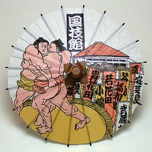 【和柄装飾用ミニ傘】和風海外みやげにも(12)