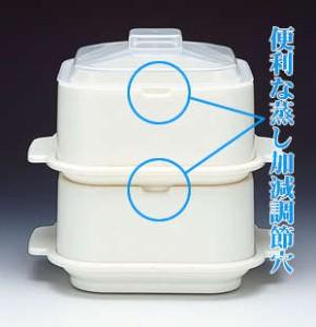 むし太郎(大)★電子レンジで簡単 蒸し料理!スチームクッカー