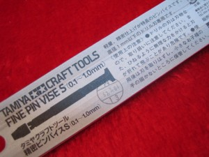 ■遠州屋■ タミヤ 精密ピンバイス S 0.1mm〜1.0mm ドリル刃用 (市)♪