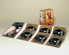 【送料無料】 中国ドラマ 三国志 国際スタンダード版 DVD-BOX