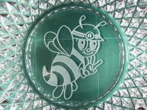 ★オリジナルガテン系蜂灰皿(豪華大)♪<名前>誕生祝・結婚祝・プレゼントに最適♪