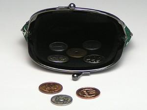 【和柄がま口財布】和柄がま口財布大。大きいサイズが便利です。(色K2)