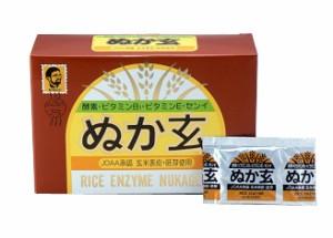 玄米で健康をサポート!ぬか玄粉末(2.5g×80包) 杉食 米糠健康法 米ぬか健康法 玄米胚芽 発酵 新潟県産玄米 国産玄米