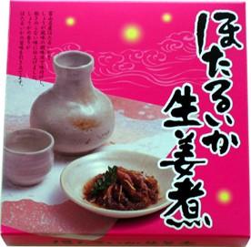ほたるいか 生姜煮240g/かね七