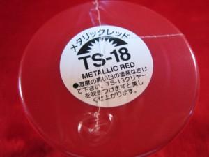 【遠州屋】 タミヤ スプレー塗料 (TS-18) メタリックレッド (市)♪