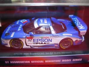 EBBRO EPSON NSX Super GT '05 No.32 Late Version