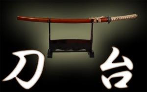 ■CP■ 模造刀や美術刀の展示に■刀掛台