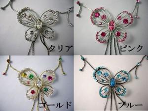 着で5千円さらに送料無料激カワ蝶々☆リュミエールパピヨンネックレス