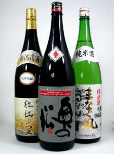 【限定P1】送料無料【厳選】飲み比べ地酒限定セット 3本セット 1800ml×3本