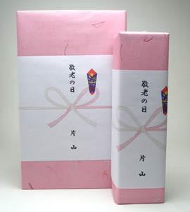 【お歳暮限定】【福袋】送料無料 焼酎セット豪華