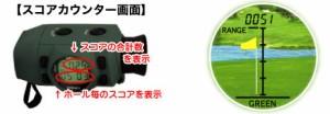 ナシカ ゴルフスコープ ゴルフスケール&レンジファインダー  スコアカウアンター、時計付 送料無料!! 即納!!