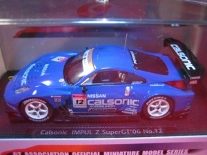 EBBRO(796) Calsonic IMPUL Z SuperGT '06 No.12