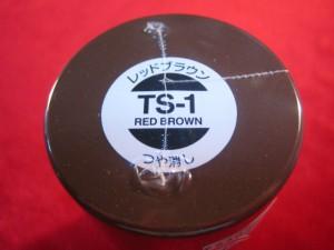 【遠州屋】 タミヤ スプレー塗料 (TS-1) レッドブラウン つや消し (市)★