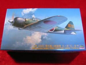 ■遠州屋■ 三菱A6M5 零式艦上戦闘機 五二型/甲 ハセガワ (JT70) (市)★