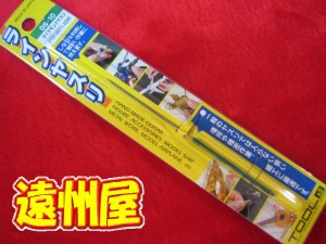 【遠州屋】 ダイヤモンドラインヤスリ 極細! 1.0mm (DS-10) TOOLx2 (市)♪