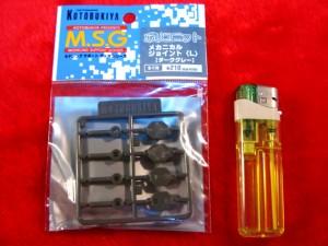■遠州屋■ メカニカルジョイント(L)グレー M.S.G(D-110D)