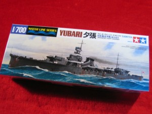 ■遠州屋■ 日本軽巡洋艦 夕張 (ゆうばり) タミヤ WL(319) ★