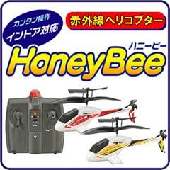 大人気☆手のひらサイズラジコン☆【HoneyBee】
