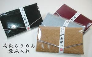 新品 高級天然石数珠 虎目石(タイガーアイ)念珠