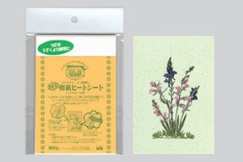 [20%OFF]押し花和紙アイロン接着シート和紙ヒートシート ハガキ判