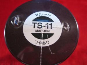 【遠州屋】 タミヤ スプレー塗料 (TS-11) マルーン つやあり (市)★