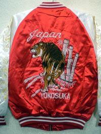 スカジャン 日本製本格刺繍のスカジャン3L 竹虎